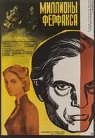 Миллионы Ферфакса (1980)