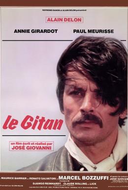 Постер фильма Цыган (1975)