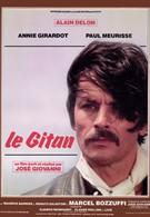 Цыган (1975)