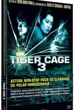 Постер фильма Клетка тигра 3 (1991)