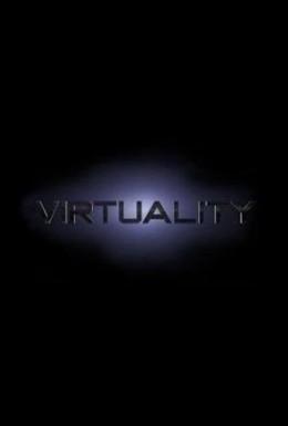 Постер фильма Виртуальность (2009)