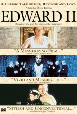 Постер фильма Эдвард II (1991)
