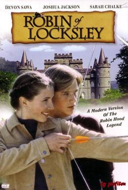Постер фильма Робин из Локсли (1996)