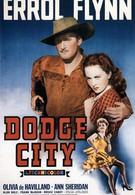 Додж-сити (1939)