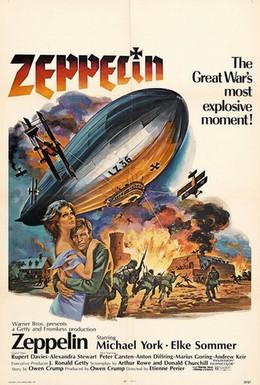 Постер фильма Цеппелин (1971)
