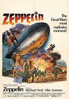 Цеппелин (1971)