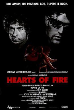 Постер фильма Огненные сердца (1987)