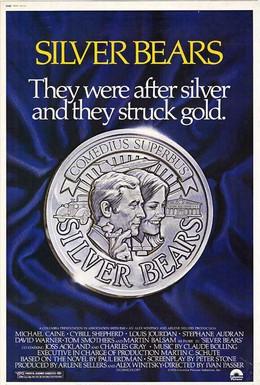 Постер фильма Серебряные медведи (1977)