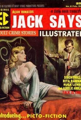 Постер фильма Джек говорит (2008)