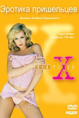 Постер фильма Внеземная эротика 2 (2000)