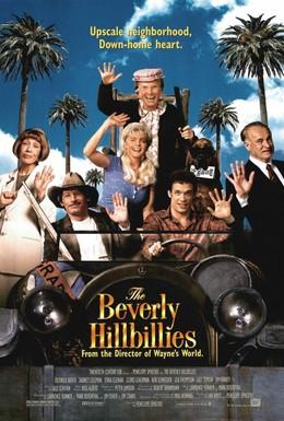 Постер фильма Деревенщина из Беверли-Хиллз (1993)