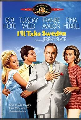 Постер фильма Уж лучше в Швецию! (1965)