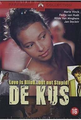 Постер фильма Поцелуй (2004)