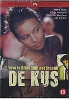 Поцелуй (2004)