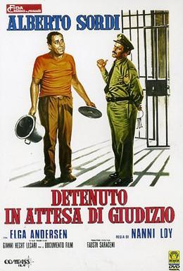 Постер фильма Задержанный в ожидании суда (1971)