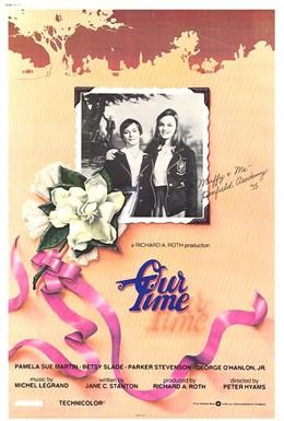 Постер фильма Наше время (1974)