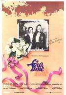 Наше время (1974)