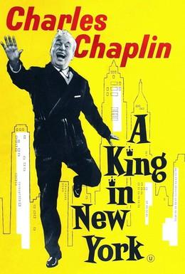 Постер фильма Король в Нью-Йорке (1957)