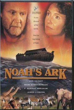 Постер фильма Ноев ковчег (1999)