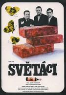 Джентльмены (1969)