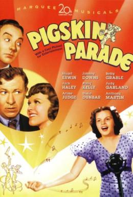 Постер фильма Кожаный парад (1936)