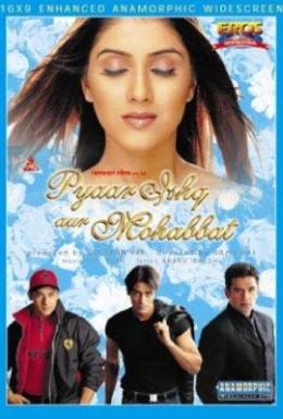 Постер фильма С первого взгляда (2001)