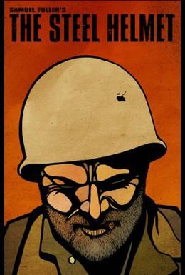 Постер фильма Стальной шлем (1951)