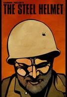 Стальной шлем (1951)