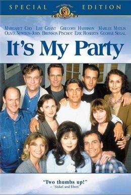 Постер фильма Это моя вечеринка (1996)