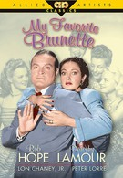 Моя любимая брюнетка (1947)