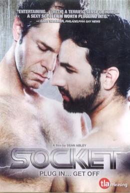 Постер фильма Розетка (2007)