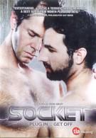 Розетка (2007)