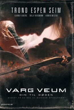 Постер фильма До смерти твоя (2008)
