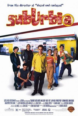 Постер фильма Пригород (1996)