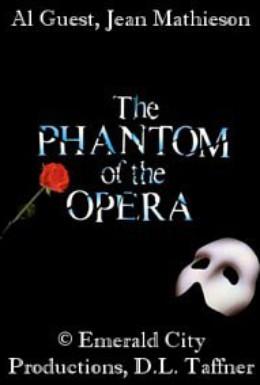 Постер фильма Призрак оперы (1988)