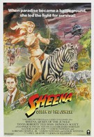 Шина – королева джунглей (1984)