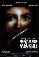 Радиочастота убийства (1988)