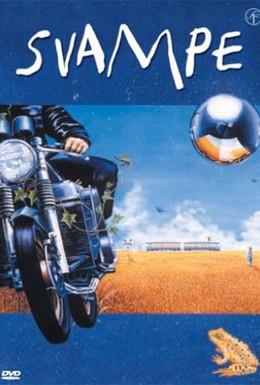 Постер фильма Свампе (1990)