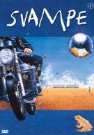 Свампе (1990)
