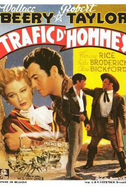 Постер фильма Встань и дерись (1939)