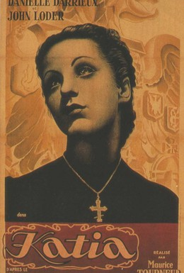 Постер фильма Катя (1938)
