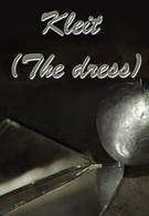 Платье (2007)