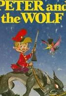 Петя и волк (1946)