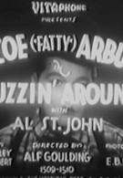 Увиваясь (1933)