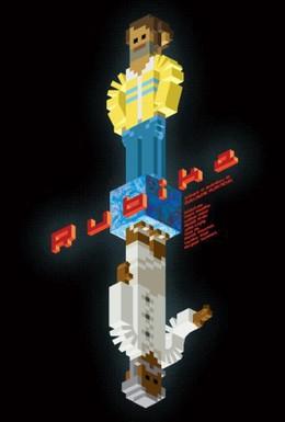 Постер фильма Рубика (2010)