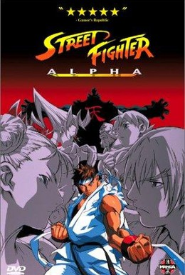 Постер фильма Уличный боец Альфа (1999)