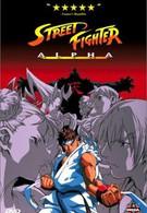 Уличный боец Альфа (1999)