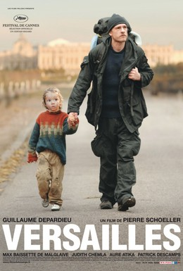 Постер фильма Версаль (2008)