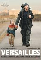 Версаль (2008)