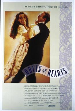 Постер фильма Дама червей (1989)